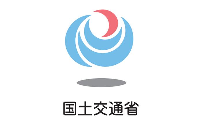 国土交通省 ガイドライン